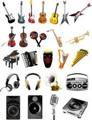Музыкальные инструменты и оборудование купить в Алматы
