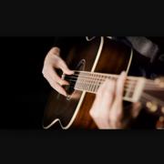 Уроки игры на гитаре в Астане!
